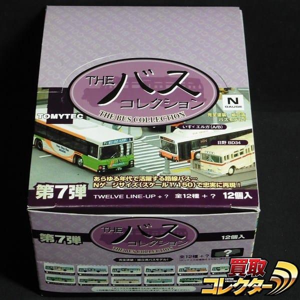 トミーテック 1/150 THE バスコレクション 第7弾 1BOX 12個入