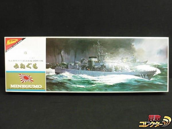 ニチモ 1/200 海上自衛隊対潜護衛艦 DDK116 みねぐも