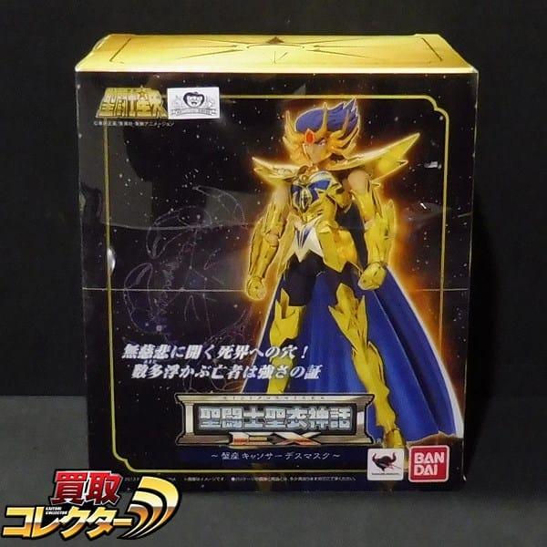 聖闘士聖衣神話EX 蟹座 キャンサーデスマスク / 聖闘士星矢