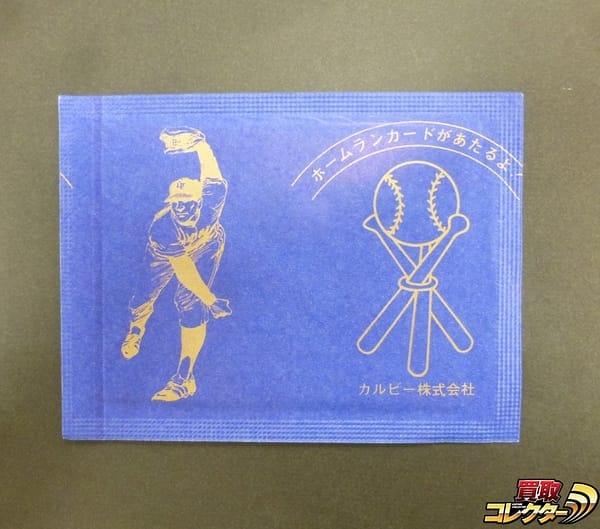 カルビー 野球スナック プロ野球選手カード 1978年 未開封