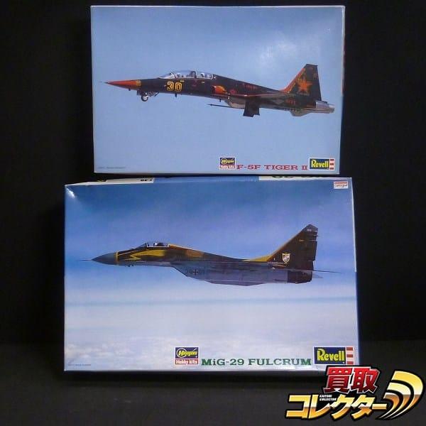 レベル ハセガワ 1/48 F-5F タイガーII MiG-29 フルクラム