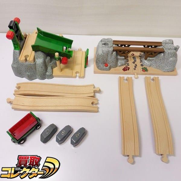 BRIO 落下橋 採石機 / ブリオ 木のおもちゃ 知育玩具