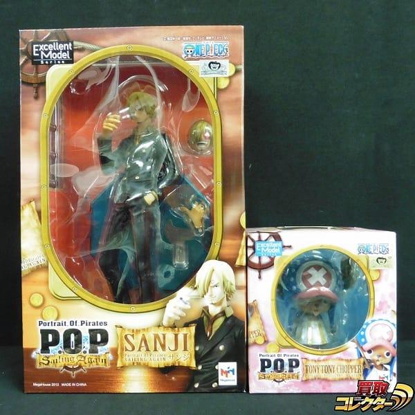 ワンピース P.O.P Sailing Again サンジ チョッパー / POP
