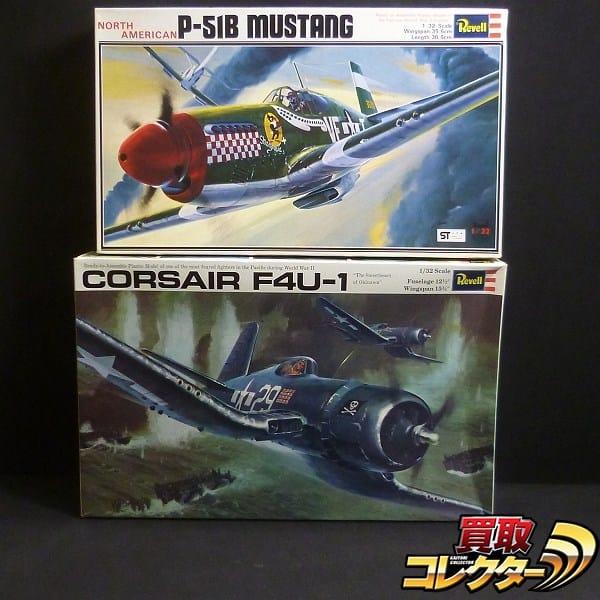 レベル 1/32 F4U-1 コルセア P-51B ムスタング / グンゼ