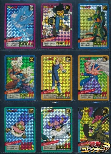 ドラゴンボール カードダス スーパーバトル キラ 9枚 / 孫悟空