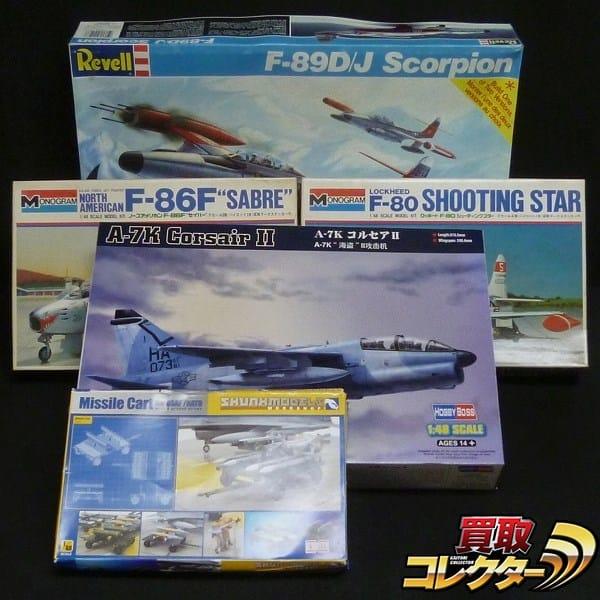 1/48 レベル F-89D/J ホビーボス A-7K モノグラム F-80 F86F他