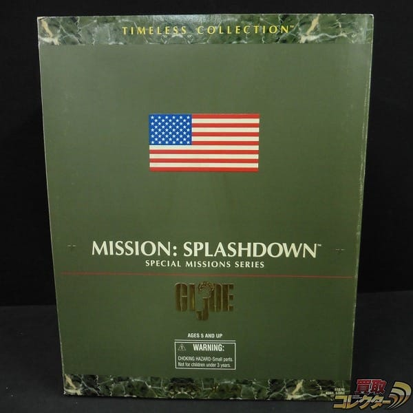 GIジョー MISSION SPLASH DOWN トイザらス限定