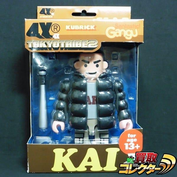キューブリック 400% TOKYO TRIBE2 4X KAI トートバッグ付