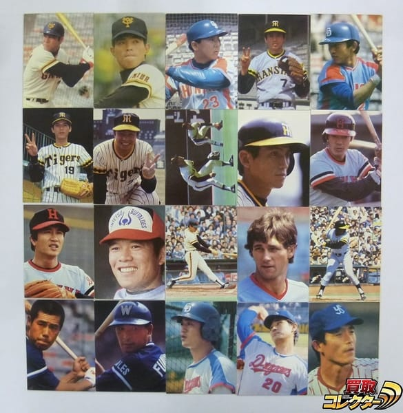 カルビー プロ野球 カード 79年 スター・ベスト40 4月 5月 20種