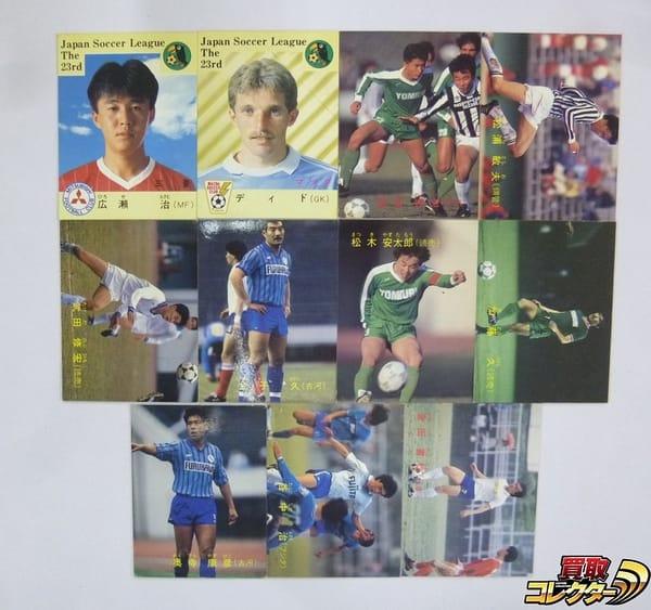 カルビー 日本リーグ サッカー カード 87年 11種 武田 松木 奥寺