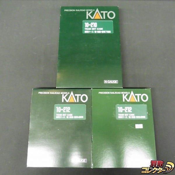 Bトレ 組済 キハ28 58 80系 湘南電車 117系 他 KATOケース入り!!
