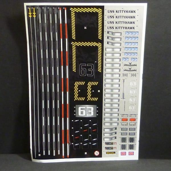 メガブロック 9780 キティホーク プロビルダー 1700ピース_3
