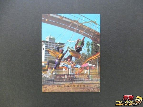 カルビー 当時物 旧 仮面ライダー カード No.521 KR21