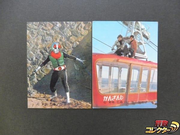 カルビー 当時物 旧 仮面ライダー カード No.503 535 KR21