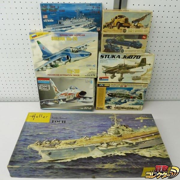 1/400 FOCH 1/48 F-100D STUKA Ju87D 他 / Heller 等