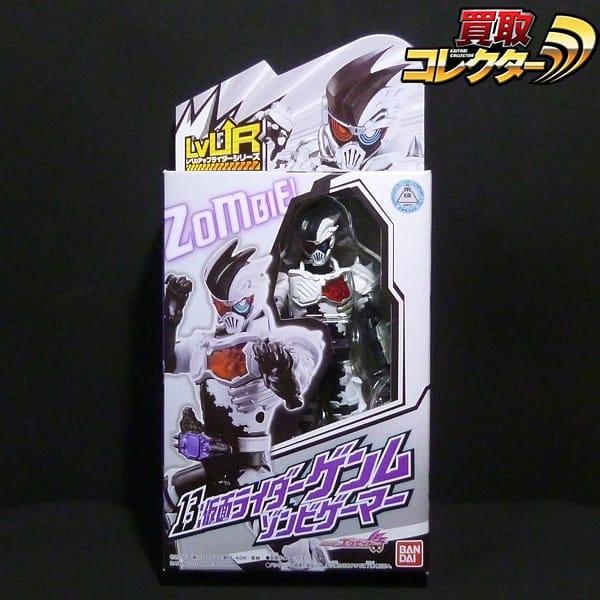 仮面ライダー エグゼイド レベルアップライダーシリーズ