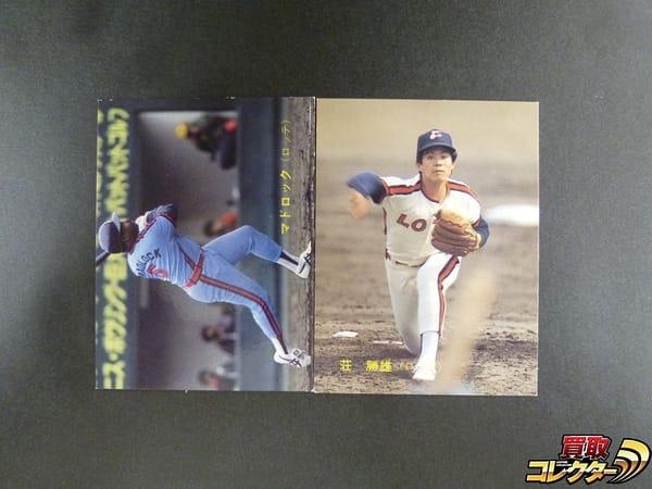 カルビー プロ野球 カード 1988年 84 マドロック 85 荘勝雄