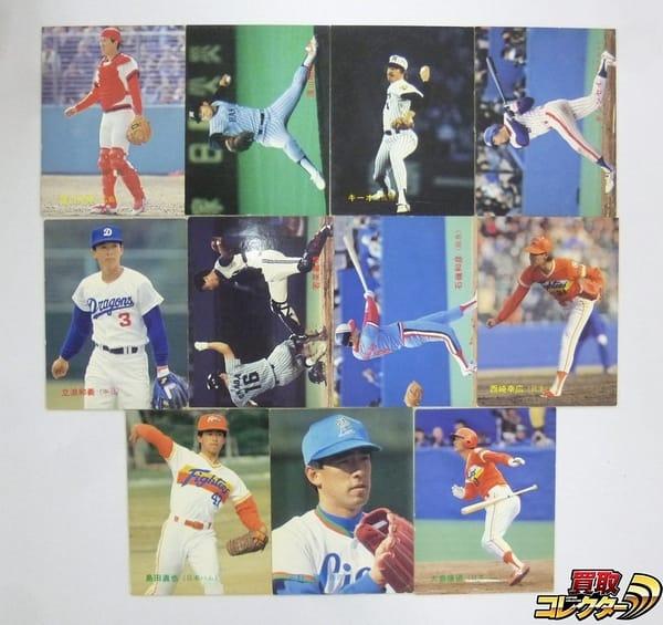 カルビー プロ野球 カード 88年 No.71~83 達川 立浪 11枚