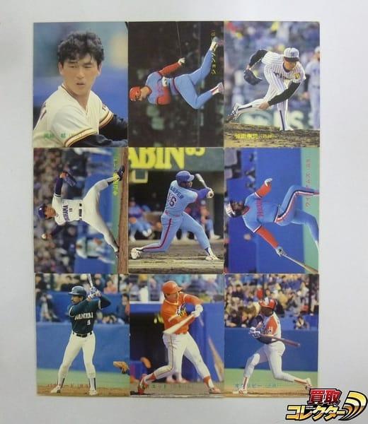 カルビー プロ野球 カード 88年 No.88 90 91 92 93 99 9枚
