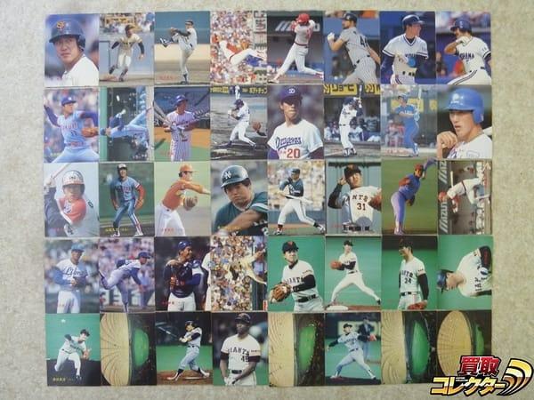 カルビー プロ野球 ベースボール カード 1988年 No.1~65 40枚