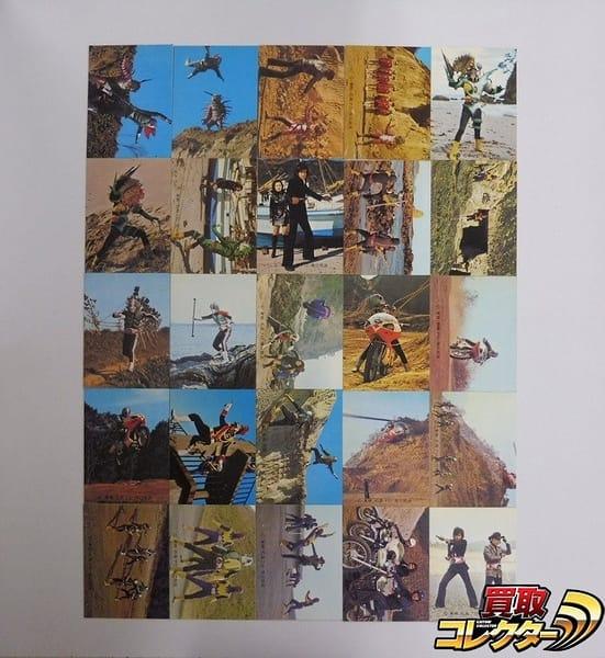 カルビー 旧 仮面ライダー カード 429-458 25枚 セミコンプ