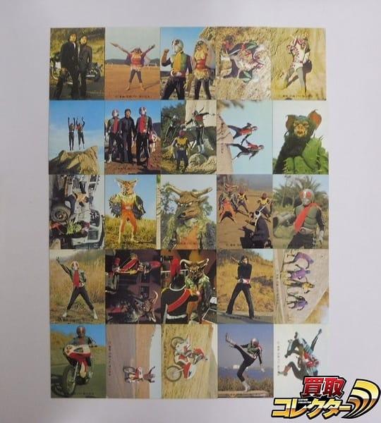 カルビー 当時物 旧 仮面ライダー カード 459-496 25枚