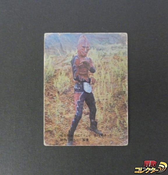 カルビー 当時 旧 仮面ライダー カード 表14局 3 さそり男