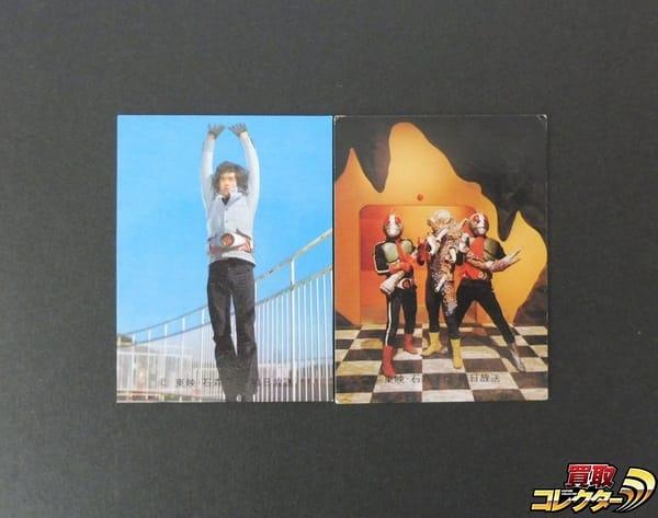 カルビー 当時 旧 仮面ライダー カード 499 KR21 529 NR21