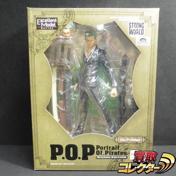 メガハウス P.O.P STRONG EDITION ロロノア・ゾロ Ver.2 / POP