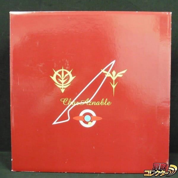 ガンダム 3Dクロック 限定 シャアモデル 1979 /壁掛け時計