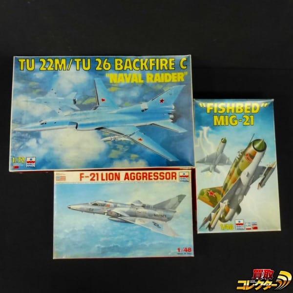 ESCI 1/48 MIG-21 1/72 TU-22M/TU-26 バックファイア C 他