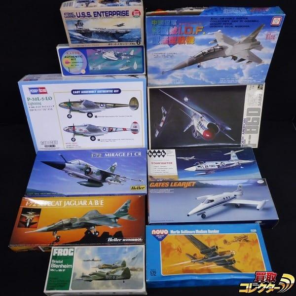 プラモ 1/48 F-104A スターファイター 1/72 ミラージュF1 CR 他