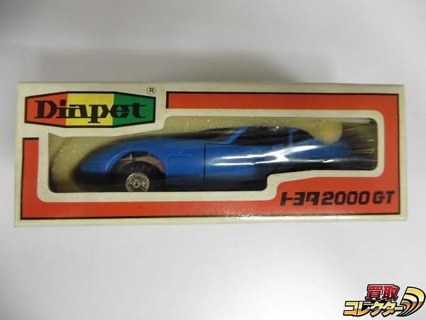 ヨネザワ ダイヤペット トヨタ 2000 GT ブルー 当時物 日本製