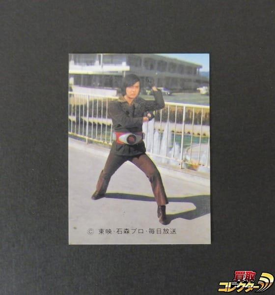 カルビー 当時物 旧 仮面ライダー カード No.498 KR21