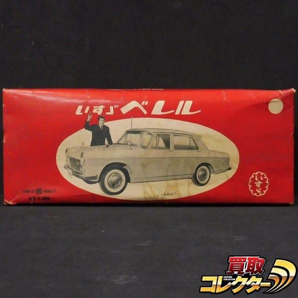 旧バンダイ いすゞ ベレル / 赤箱 ブリキ フリクション 箱付