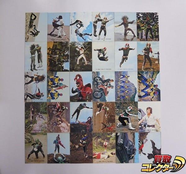 カルビー 旧 仮面ライダー カード 279-331 30枚 当時物