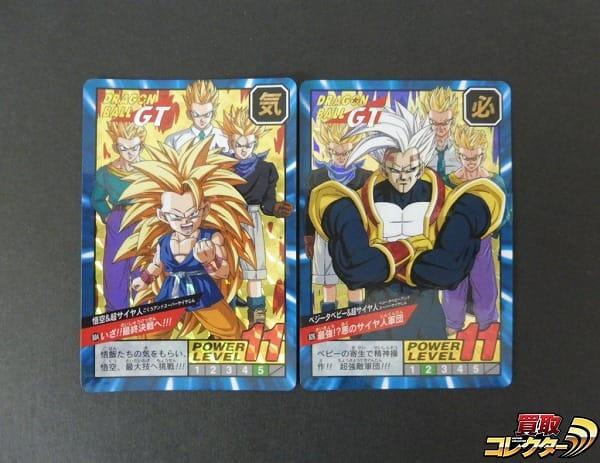 ドラゴンボール カードダス GT スーパーバトル 804 826 孫悟空