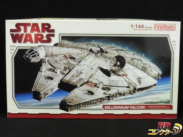 ファインモールド 1/144 ミレニアム・ファルコン /STARWARS
