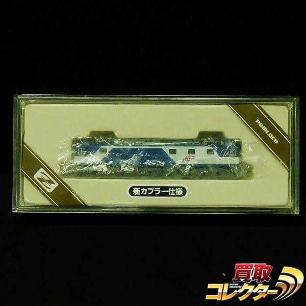 プリモロコ 1/220 Zゲージ 1002 EF64 1000 JR貨物更新車 動力車