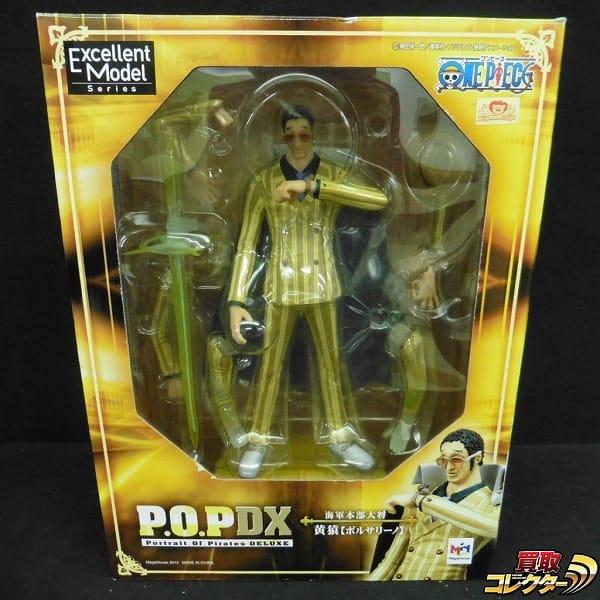 P.O.P DX ワンピース 海軍本部大将 黄猿 ボルサリーノ / POP