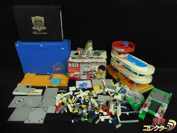 トミカ おでかけ立体マップ パノラマバック警察署 LEGO 他