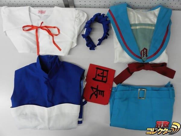 ハルヒ 制服 Mサイズ 鶴屋さん メイド服 Lサイズ コスプレ衣装