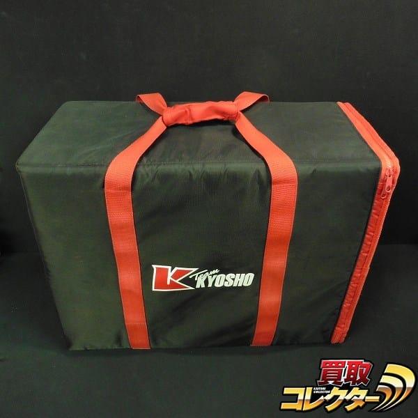 京商 ラジコン用キャリングバッグ 引き出し2段 RCパーツ類