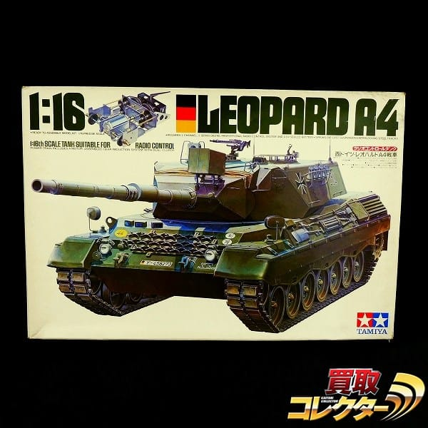 小鹿タミヤ 1/16 RC 西ドイツ レオパルドA4戦車 / ラジコン