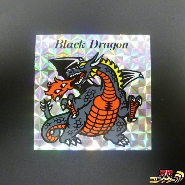 すごろくモンスター ブラック・ドラゴン キラ マイナーシール