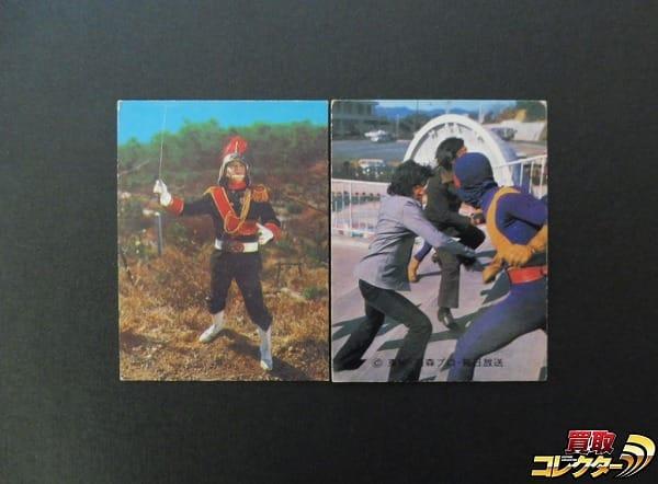 カルビー 当時物 旧 仮面ライダー カード No.531 522 YR21
