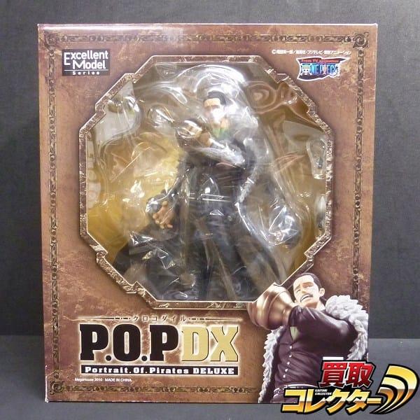 メガハウス P.O.P DX クロコダイル ワンピース / POP