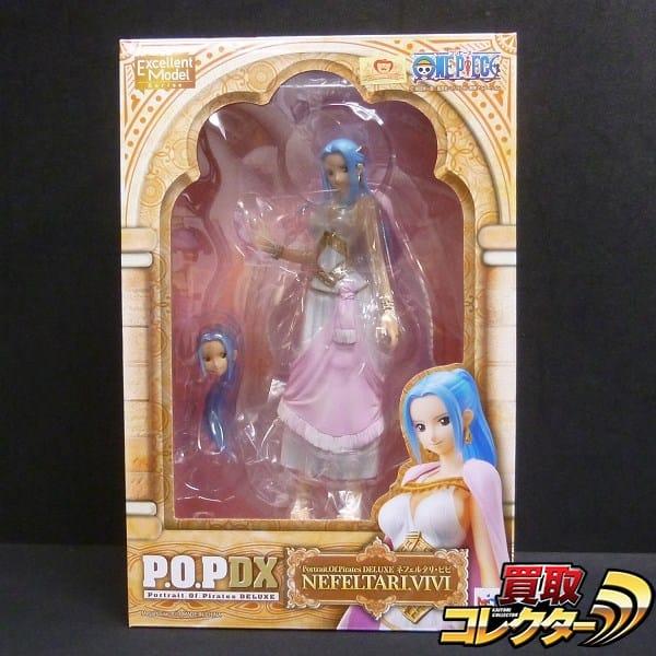 P.O.P DX ネフェルタリ・ビビ ワンピース / POP