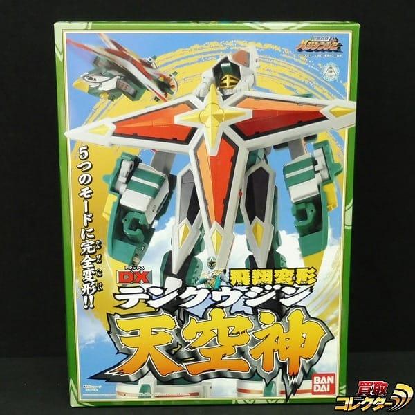忍風戦隊ハリケンジャー 飛翔変形 DX天空神 / 東映