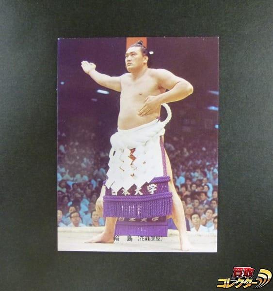カルビー 大相撲 カード 16 輪島大士 花籠部屋 1973年